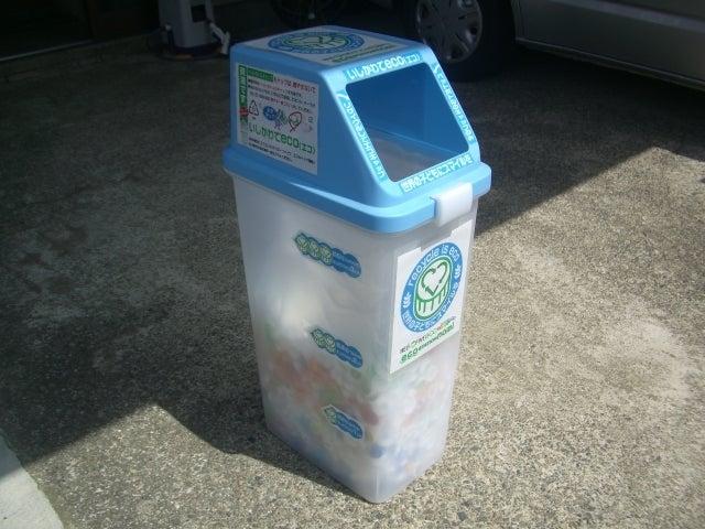 エコキャップ回収場所 : eco-nomi ペットボトル …