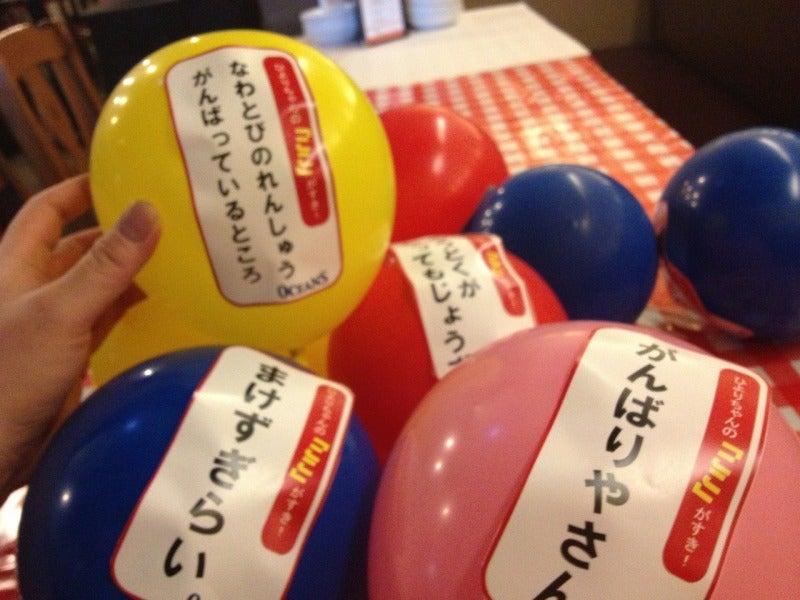 福井のシーフードレストランオーシャンズのブログ