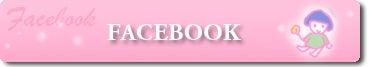 桜月のブログ