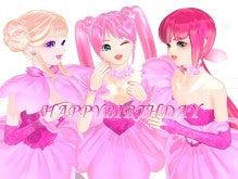 $高田明美オフィシャルブログ「Angel Touch」Powered by Ameba-SAYURa BirthdayCard