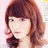 seventeen4月号発売中×入職式の画像