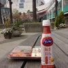 バヤリース 飲みやすいトマトジュース さらさら毎日おいしくトマトの画像