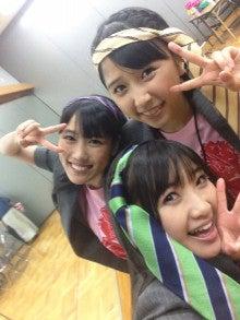 ももいろクローバーZ 玉井詩織 オフィシャルブログ 「楽しおりん生活」 Powered by Ameba-1.jpeg