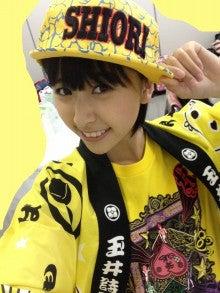 ももいろクローバーZ 玉井詩織 オフィシャルブログ 「楽しおりん生活」 Powered by Ameba-3.jpeg