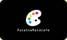 名古屋メイド喫茶『PaletteMaidcafe-パレットメイドカフェ-』
