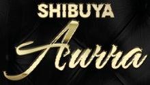 $渋谷Aurra (オーラ)のブログ