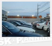 SKプランニングスタッフブログ-taksaki2