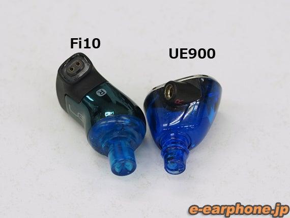 UE900のイヤーピース