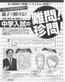 小澤淳オフィシャルブログ