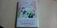 $レンと愛のミラクルワールド物語-レンと愛のミラクルワールド3巻