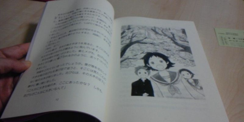 $レンと愛のミラクルワールド物語-愛と桜