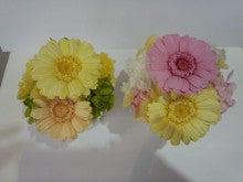 OrganicMarket Fleur 公式ブログ-DSC_0115.jpg