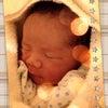 出産のご報告の画像