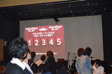 $愛知県一宮市のサイコー二次会プロデュースBLOG