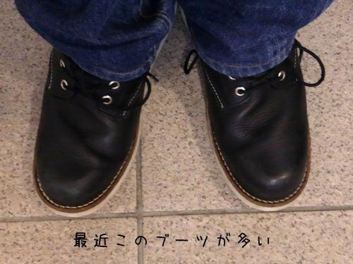 トムのアメカジブログ-2013_04_02_2