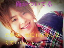 $☆toma's starz☆