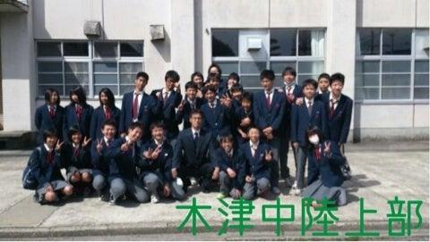 中学校 木津