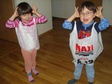 Twins' Adventure in Japan