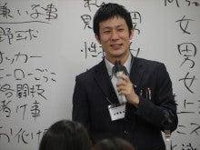 恋と仕事の心理学@カウンセリングサービス-130310名古屋フェスタ(小倉)