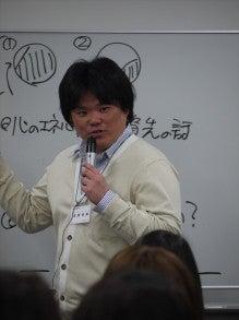 恋と仕事の心理学@カウンセリングサービス-130310名古屋フェスタ(浅野)