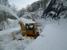 中滝除雪基地ブログ