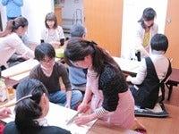 ケイ語学教室のブログ-餃子>グループ別1