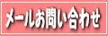 yuuのデコ日記♪