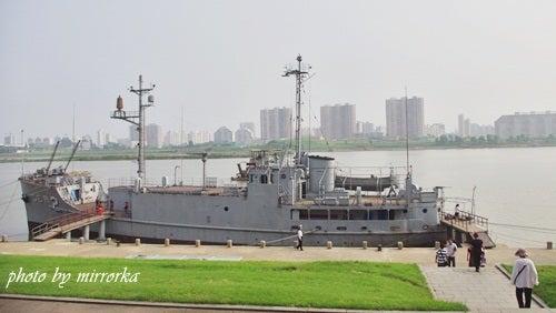 □北朝鮮 大同江 プエブロ号 | 魔...