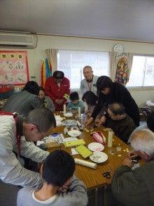 浄土宗災害復興福島事務所のブログ-20130403高久第1万華鏡③