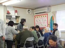 浄土宗災害復興福島事務所のブログ-20130403高久第1万華鏡①