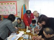 浄土宗災害復興福島事務所のブログ-20130403高久第1万華鏡④