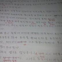 日本語学院の翻訳授業…