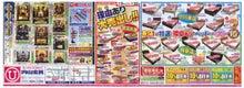 内山家具 スタッフブログ-20130405A