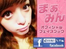 OfficialFacebook