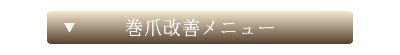ネイルサロン☆アンティ☆ nailsalon☆ la ante ☆のブログ