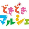 ☆yab(山口朝日放送)どきどきマルシェNo.13☆の画像
