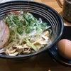 #16 三河ラーメン 日本晴れの画像