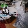 資源ゴミの山の画像