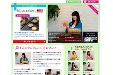 $Sol×Cheekリーダー☆アニソン歌手『相羽ゆうみ』のオフィシャルブログ☆Official Blog*コスプレアイドルアニメソング*ソルチーク