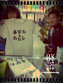 $KURASHIKI JEANS所属PINKYの気まぐれBLOG☆