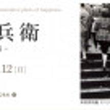 【2013_3 高浜…