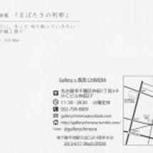 【2013_4 今池…