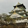 京都・大阪旅行その4
