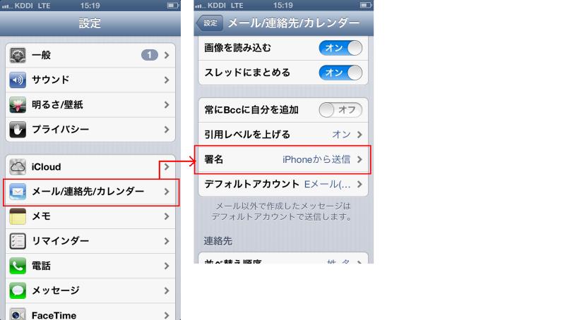 モバイル 通信 プラン 文字 化け