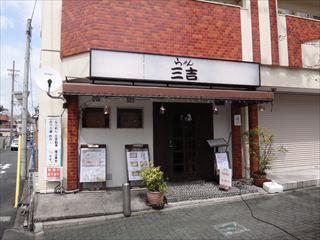 ★名古屋麺喰い日記★別館byスットコ