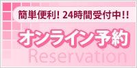 $高知市の美容室・ヘアサロン『レスポワール』のブログ