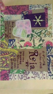 カフェ・フェアトレード新潟-130405_2254~01.jpg