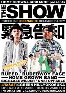 RUDE FISH MUSIC Blog-the show
