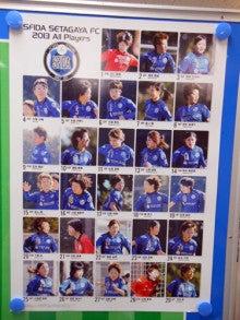 川邊健一オフィシャルブログ「スフィーダ世田谷~挑戦~」Powered by Ameba