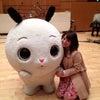 NHK FM 土曜日レディの画像